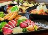 居酒屋 いし竹 日本橋浜町店のおすすめポイント1