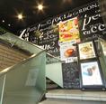 【プロント ビーンズ阿佐ヶ谷店へのアクセス★5】階段で二階へお上がり頂き、当店のおもてなしや空間をお楽しみください。