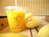 フィールアットイーズ Feel at ease juice kitchenのおすすめ料理3