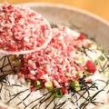 料理メニュー写真牛トロ丼