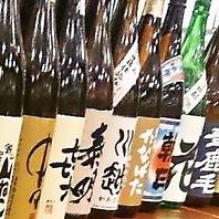 京橋で宴会におすすめ!30種類以上の飲み放題メニュー♪