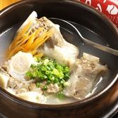 アジアンデリ ハンミのおすすめ料理3