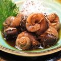料理メニュー写真ばい貝の旨煮