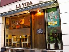 LA VIDAの写真