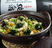 KAN 池尻大橋のおすすめ料理3