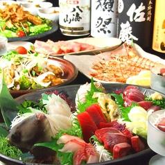 ゆるりと菜 村さ来 寒川店のおすすめ料理1