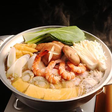 ちゃんこ霧島 両国 江戸NOREN店のおすすめ料理1