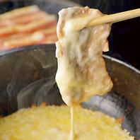 フォトジェニックな「石焼チーズフォンデュカルビ」