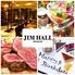 ダイニングバー ジムホール DiningBar JIM HALLのロゴ