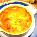 料理メニュー写真魚介のカレー風味のグラタン