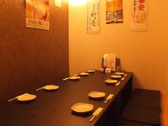 10名様迄OKの掘りごたつ式半個室。宴会にも最適です。