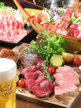 ふくろう 福久樓のおすすめ料理1