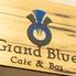 Grand Blueのロゴ