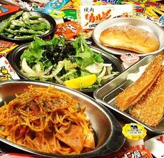 人形町駄菓子バーのおすすめ料理1