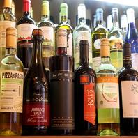 PIZZA&PASTA専用ワインをご用意しております!