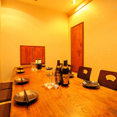 6~13名様の完全個室!!接待や合コンなどに最適な個室です。周りを気にせず寛げる個室の掘りごたつ席です♪