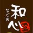 ダイニングキッチン 和心のロゴ