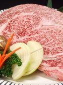 麻浦カルビのおすすめ料理3