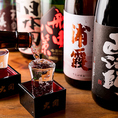 日本酒は定番を減らして、日本酒好きの店主が自らお酒を厳選!!もちろん、お客様の「これが飲みたい!!」「こういうお酒が飲みたい!!」にお応えします!!お気軽にお声がけ下さいね☆