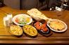 インド料理 ガネーシャのおすすめポイント1