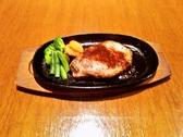 玲於奈のおすすめ料理2