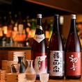 全国各地から厳選した日本酒・焼酎を季節に応じて取り揃えております。メニューにない限定酒などもございますので、お気軽にスタッフまでお声掛けください。産地直送の新鮮な海の幸とも相性抜群ですので是非ご一緒に。