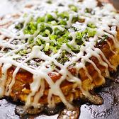 ワールドビュッフェ ザザシティ浜松店のおすすめ料理3