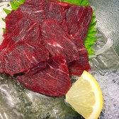 Izakaya 蓮根のおすすめ料理3