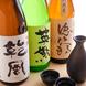 京都の地酒や京都ならではのお酒多数!