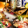 海鮮個室居酒屋 みや田 横浜店の画像
