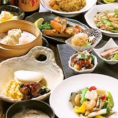 中國菜おおつかのおすすめ料理1
