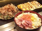 いちげん屋のおすすめ料理2