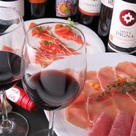 美味しいワインとこだわりの前菜と…。