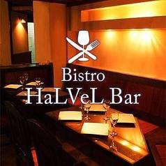 ハルベルバル HaLVeLBarの写真