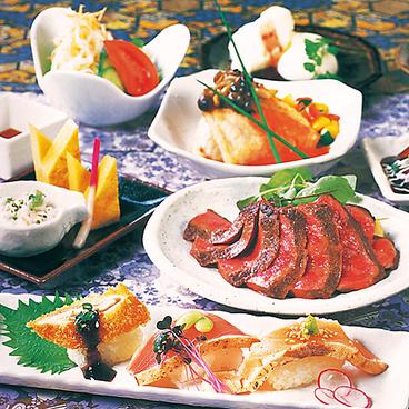 Private Dining arte アルテのおすすめ料理1
