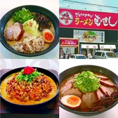 ラーメンむさし 岸和田店 大阪のグルメ