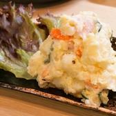 串揚げ 旬の一品 丸幸のおすすめ料理2