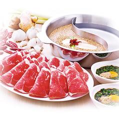 温野菜 山形駅前店のおすすめ料理1