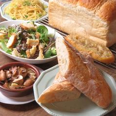 パンを楽しむ店 ぱーねの写真