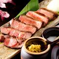 料理メニュー写真ゆるり屋次郎名物! 厚切り牛タンビフテキ