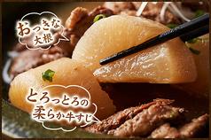 旬菜彩房 空楽 ku‐raku 小作店のおすすめ料理1