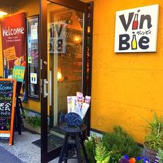 ヴァンビィ VinBieの特集写真
