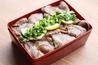 焼肉 寿司 オーダーバイキング カルビッシュ 浜松西伊場店のおすすめポイント3