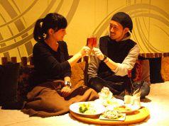 和カフェ yusoshi chano-ma チャノマ