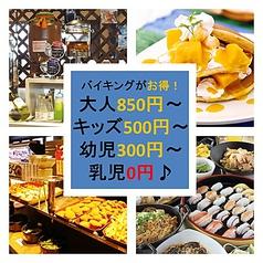 グリーンズK 鉄板ビュッフェ 花田店の写真