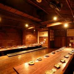 沖縄料理 金魚 hanareの特集写真