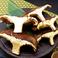 料理メニュー写真豊後大椎茸のあぶり焼き