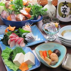 個室居酒屋 やま田のおすすめ料理1