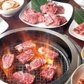 牛角 川越霞ヶ関店のおすすめ料理1