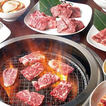 牛角 福知山店のおすすめ料理1